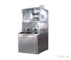 小型全自動粉體壓片機