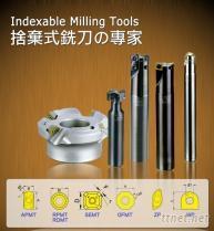 捨棄式碳化鎢鋼铣刀刀片