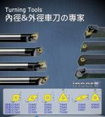 捨棄式碳化鎢鋼車刀刀片
