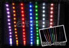 5050 12SMD 軟燈條