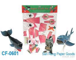 四個一組DIY紙工藝