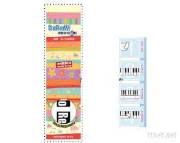 鋼琴鍵盤貼紙