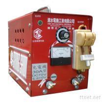 30A充電機