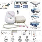 水循環電熱毯,水暖毯,水熱毯,電褥子安全健康