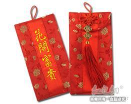 花開富貴雙福-大紅包袋