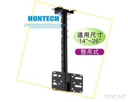 懸吊式液晶電視螢幕壁掛支架