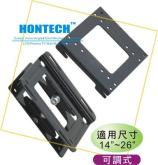 可調式液晶電視螢幕壁掛架支架