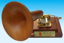 手搖式留聲機音樂盒