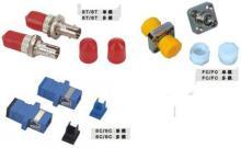 LC,SC,ST,FC光纖適配器