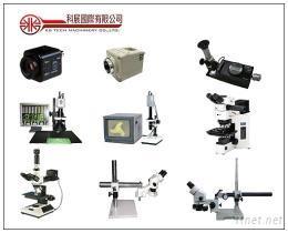 光學檢驗儀器設備