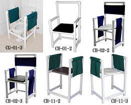馬桶椅/扶手器具
