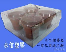 PVC透明盒