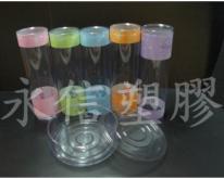 PVC圓筒
