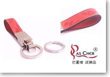 双圈金属头烙印图案钥匙圈