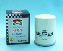 磁性機油芯