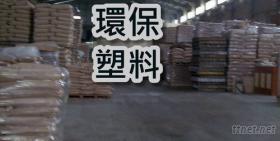 EPP环保原料