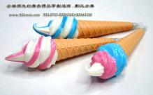 冰淇淋磁鐵筆廣告筆促銷筆贈品筆