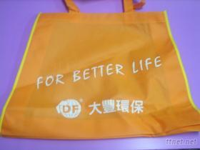 廣告贈品環保購物袋-1