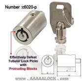 防萬能開鎖器管狀鎖-鋼銷鎖心(c6020-p)