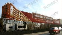 广告牌设计制作-北京双仕纪标识制造有限公司