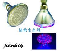 LED植物生長燈