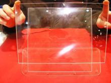 石英玻璃片