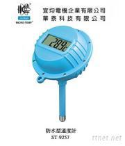 泳池用溫度計