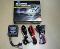汽車大燈控制器 (DRL - Daytime Running Light Controller)