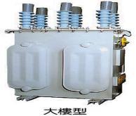 电抗滤波节电器(省电器)