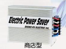 电抗滤波节电器