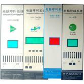薄膜控制面板