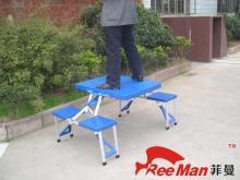 野餐桌 諮詢台 野餐桌