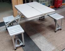 鋁合金摺疊桌