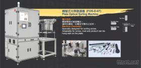 轉盤式光學篩選機 Plate Optical Sorting Machine