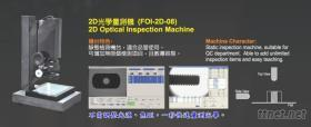 2D光學量測機 2D Optical Inspection Machine