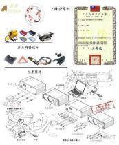 工業產品設計