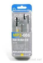 MP3  耳塞式 耳機