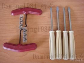 手工具, 代客射出成型服務