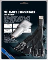 充電轉接器
