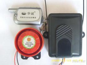 電動車智能雙向防盜報警器