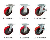 重型架工业脚轮