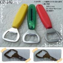 OP-140開瓶器