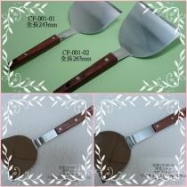 牛排煎刀CF-001