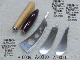 A-0009奶油刀