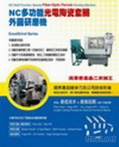 多功能NC外圓磨床製造研磨利器