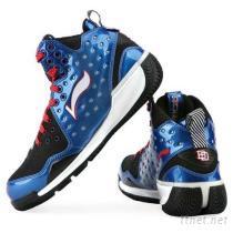 李寧籃球鞋ABAE002-2