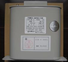 电抗器低压串联