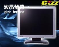 液晶螢幕保護貼