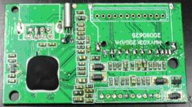 DL996-001A mp3 播放及錄音模組