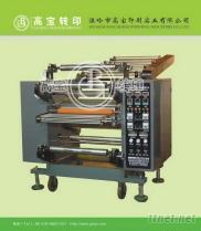 織帶轉印機